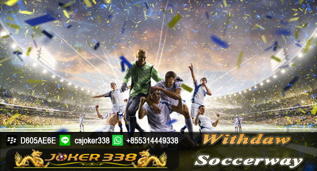 Withdraw Soccerway